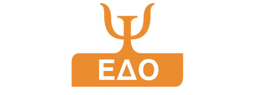 edo_psych_support